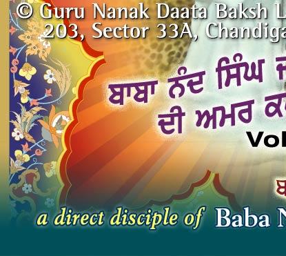 Baba Nand Singh Ji Di Amar Katha