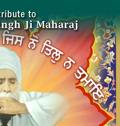 Phalgun Nit Salahiye - Baba Nand Singh Ji