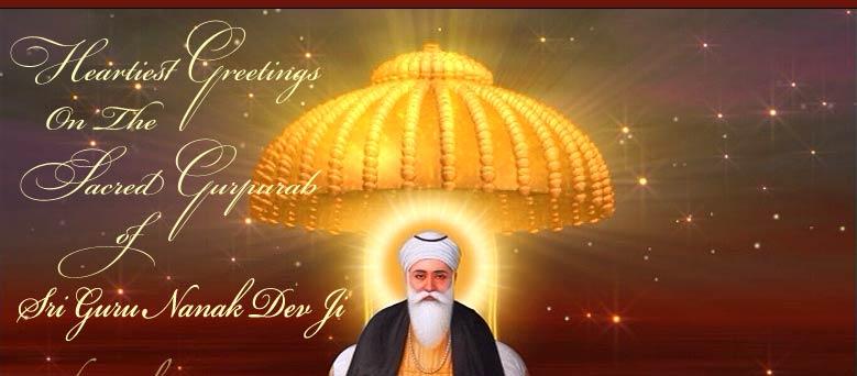 Happy guru nanak jayanti 2014 hd images, greetings, wallpapers.