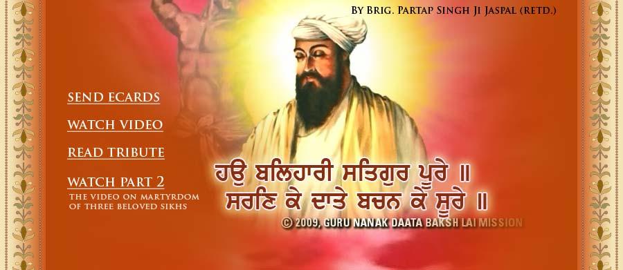 guru tegh bahadur sahib wallpaper