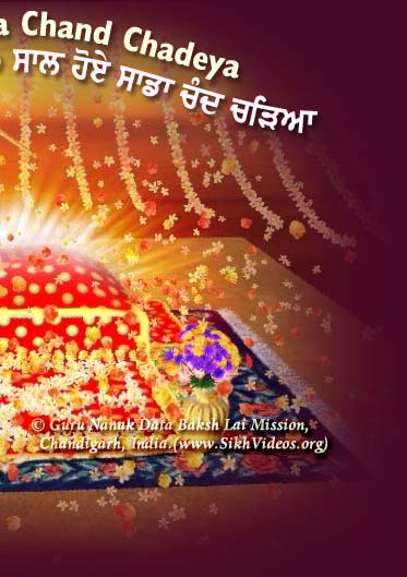 Shri Guru Granth Sahib Ji Wallpapers Wallpaper Directory